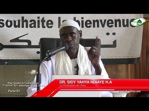 Conférence 14-01-2018 | La Purification de l'Âme (Partie 02) | Dr. Sidy Yahya NDIAYE H.A
