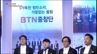 정진의 노를 저어 - 단장 추현철