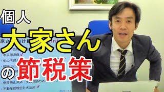 動画No.34 チャンネル登録はコチラからお願いします☆ ⇒ https://www.you...