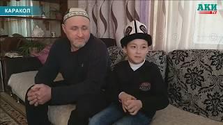 Школьник из Каракола Албан-Али Алим уулу об участии в шоу «Лучше всех» с Максимом Галкиным