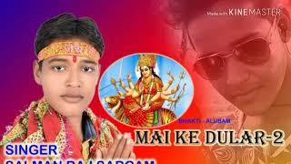 Bhojpuri Masti gana noratri