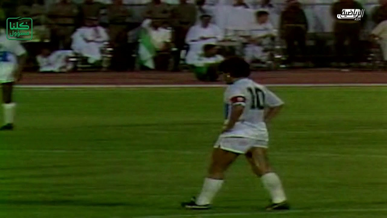 When Diego Maradona played in Saudi Arabia - Arab world mourns passing of a  legend | Arab News