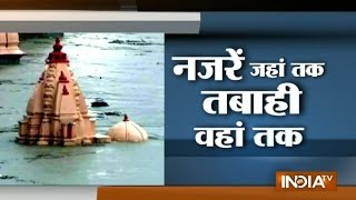Indiai Tv News : Raging Shipra River SinksTemples In Rain-Lashed Ujjain