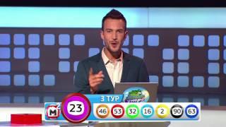 Столото представляет| Жилищная лотерея тираж №243 от 23.07.17