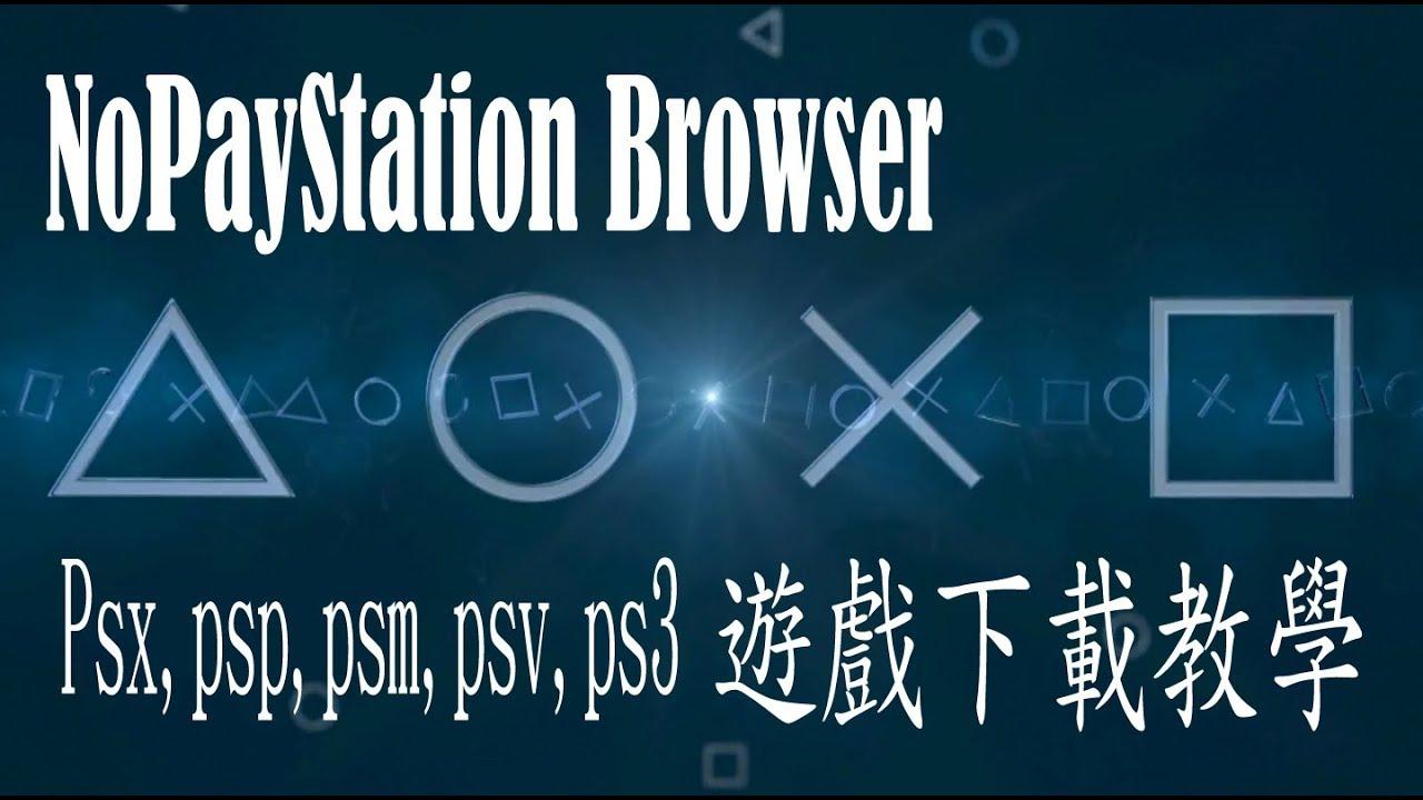 如何使用NoPayStation Browser 下載Psv遊戲 - YouTube