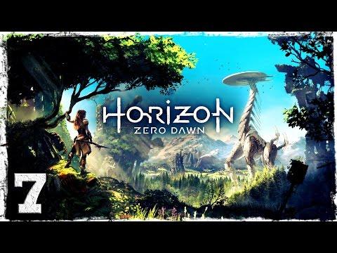Смотреть прохождение игры [PS4] Horizon Zero Dawn. #7: Инициация.