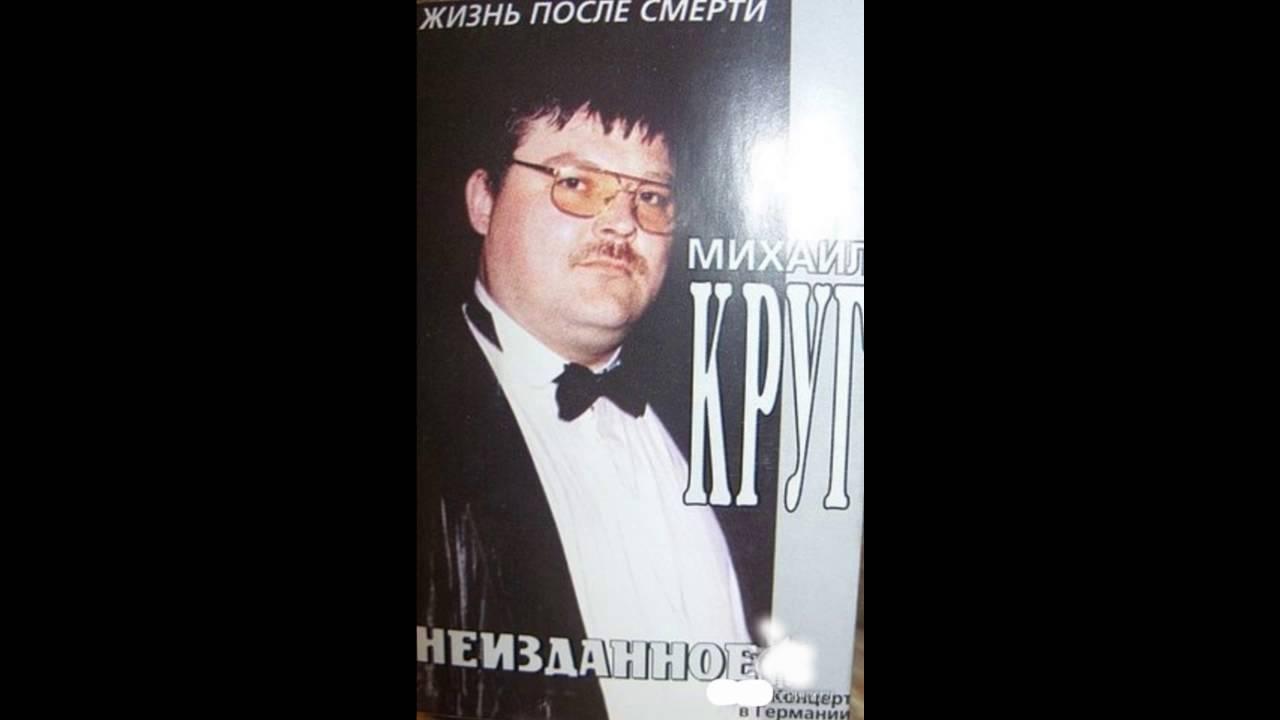 «Фильм Памяти Круга» — 2005