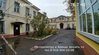 видео Офисные помещения в Самаре: аренда и продажа