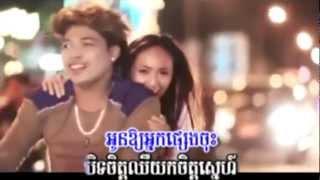 [ M VCD VOL 33 ] Kuma - Bunch Job Rerng Yerng Herh Kjnom Srolunch Ke Jos (Khmer MV) 2012