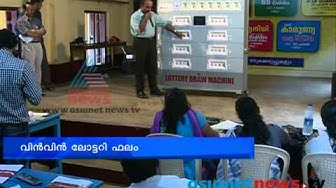 Kerala Lottery draw become hightech