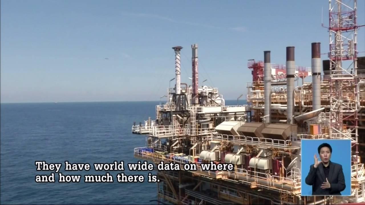 เรื่องของแหล่งก๊าซธรรมชาติ ในอ่าวไทยในรายการคืนความสุข