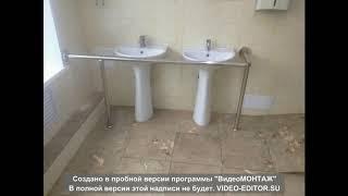 Перила ,пандус, ограждения. г.Пермь