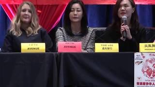 【海外华人直播】菲沙华人协会2018春节联欢晚会新闻发布会  2018 The Spring Festival Celebration Press Conference