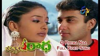 O Prema Naa Full Video Song | Repallelo Radha | Dileep | Deeksha | ETV Cinema