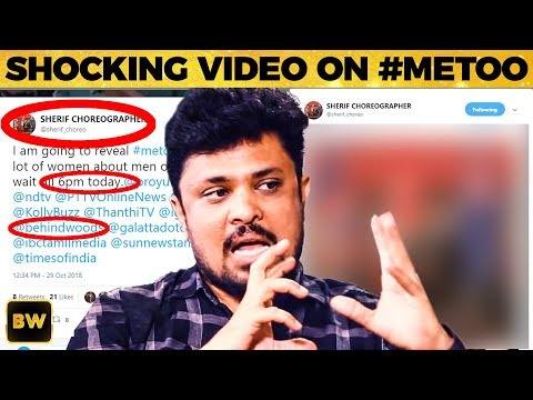 SHOCKING VIDEO & PHOTOS on #Metoo Incidents to be Revealed by Sherif