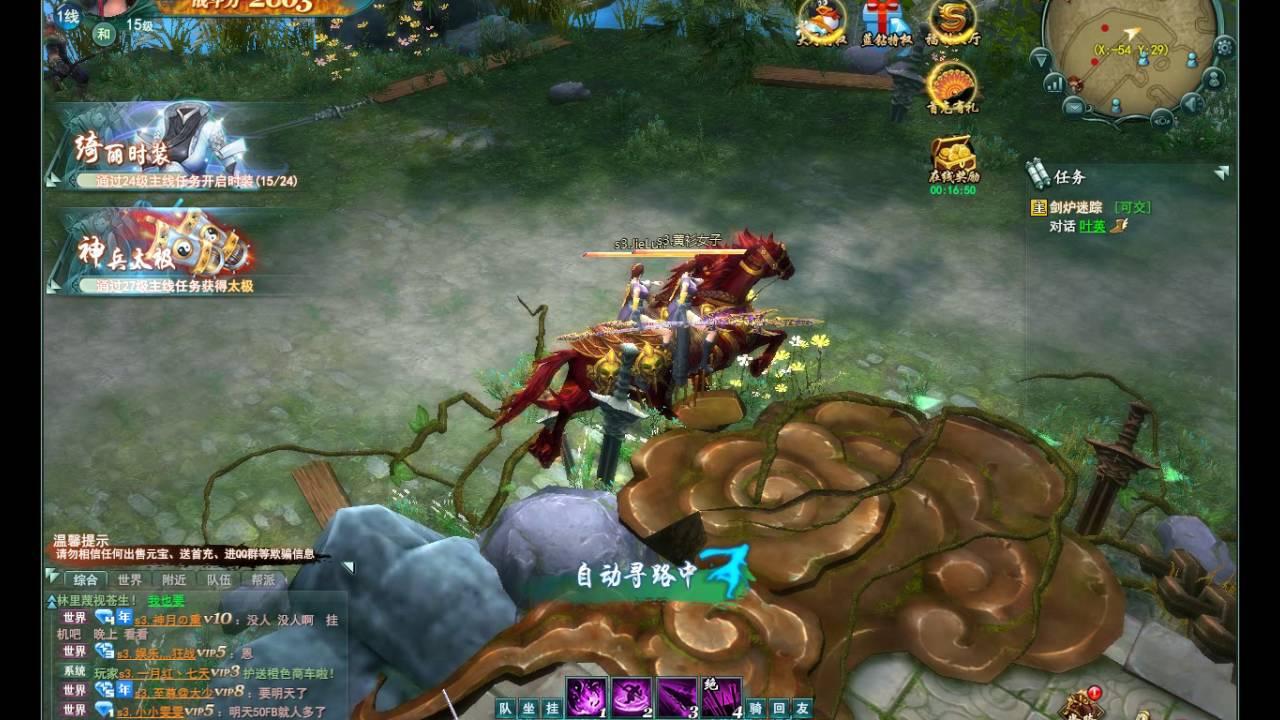 Webgame kiếm hiệp tình duyên-kingsoft(test game no serverfile)