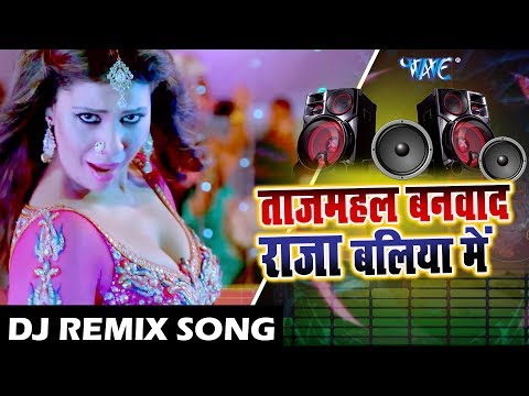 dating nach dj song