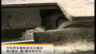 鸟笼的制作 新闻 中国网络电视台 2