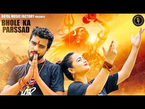 Скачать Bhole Ka Parssad | Akkash Jangra, Anju | New Bhole Song 2019 |  Haryanvi Song Haryanavi 2019 - смотреть онлайн - Видео