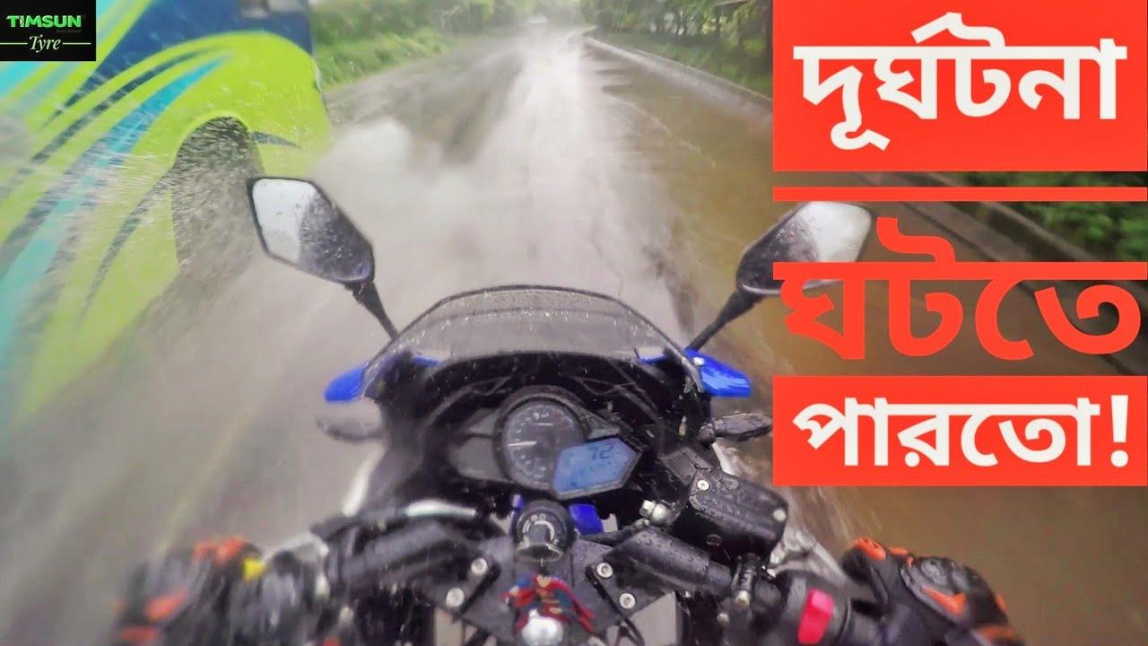 ভয়াবহ অভিজ্ঞতা! || DANGEROUS EXPERIENCE || HEAVY RAIN RIDE WITH TARO GP 1 || CHOCOLATE BIKER VLOG