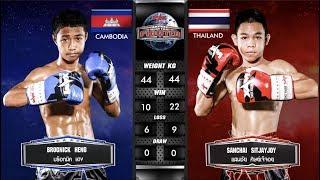 Video MUAY THAI Fighter June 19th, 2018 download MP3, 3GP, MP4, WEBM, AVI, FLV Juni 2018