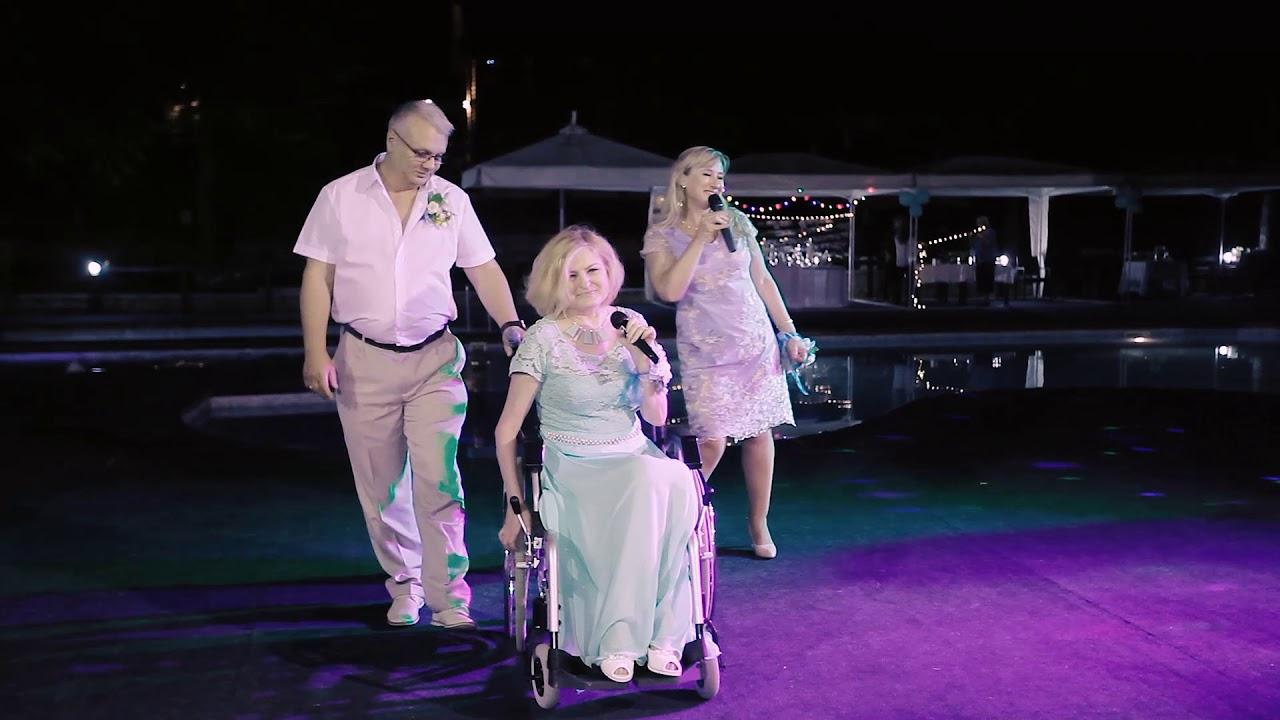 Музыка поздравление родителей на свадьбе фото 984
