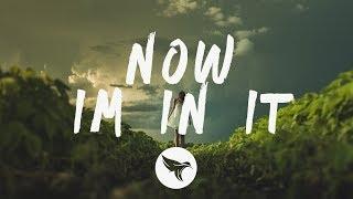 HAIM - Now I'm In It (Lyrics)