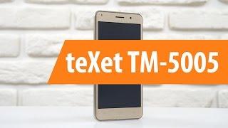 Распаковка teXet TM-5005 / Unboxing teXet TM-5005