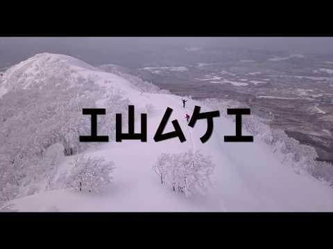 Knuckle Draggers in Japan—Louie Vito and Mark Pinter Riding Perfect Powder | Snowboarder Magazine