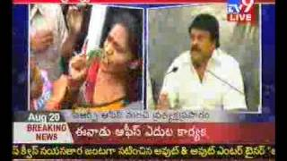 chiranjeevi strong reply to eenadu & andhrajyothi part 2