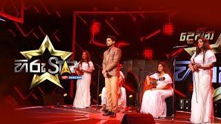 Adariye Ruchirananiye - ආදරියේ රුචිරානනියේ | Chathurya | Hiru Star EP 45 Thumbnail
