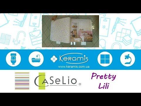 Детские виниловые обои Caselio Pretti Liliиз YouTube · С высокой четкостью · Длительность: 3 мин56 с  · Просмотров: 12 · отправлено: 29/11/2017 · кем отправлено: Интернет магазин Keramis (Керамис)