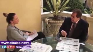 «أبو العينين» لــ«ديلى تليجراف»: مصر بدأت مرحلة بناء حقيقية بعد 30 يونيو.. ونواجه الإرهاب نيابة عن العالم .. فيديو وصور