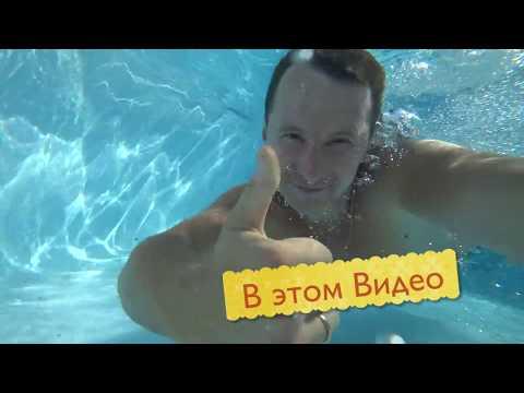 Как быстро нагреть воду в бассейне на улице