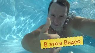 Как нагреть воду в бассейне бесплатно на даче, Подогрев бассейна, солнечный коллектор своими руками.