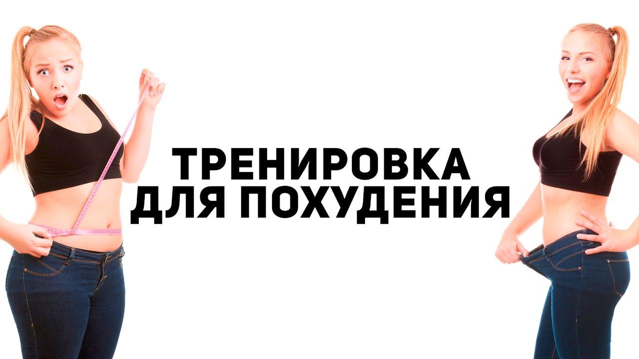 ЗА 4 МИНУТЫ В ДЕНЬ[Фитнес Подруга ] | похудеть в руках выше локтя