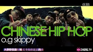 Chinese Hip Hop China Chengdu Rap -【P.E.I Mixtape】Flava in ya ear - O.G Skippy