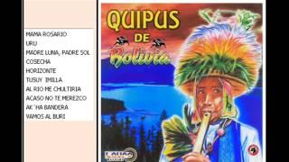 Los Quipus - Disco - Mama Rosario