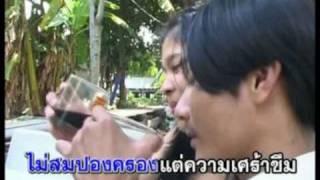 """อบต.ใจดำ """"Or-bor-tor-jai-dum"""" Thai song"""