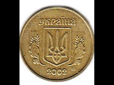 10 копеек 2002 в украине остров шиншилла
