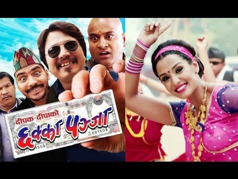 Nepal Movie Chhakka Panja