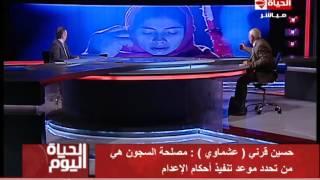 بالفيديو ..عشماوي يكشف كواليس مشهد إعدام