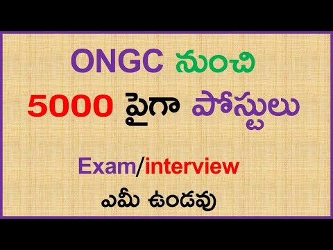 ONGC Apprentices Job Notifications 2017 | Andhra Pradesh | Latest Government Jobs in Telugu 2017