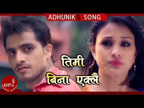 New Nepali Adhunik Song 2015  Timi Bina Eklai Bachna तिमि बिना एक्लै || Pramod Kharel Qtel 154942