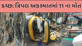 Congress  Amit Chavda  blamed on the government