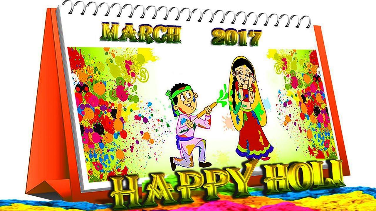 Happy holi animated greetings holi animated video happy holi happy holi animated greetings holi animated video happy holi animated ecards m4hsunfo