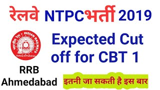 RRB Ahmedabad NTPC expected cut off 2019