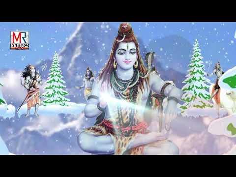 2018 Hit Kanwar Bhajan Song Ll Deewale Bhole Ka Ll Dilwa Me Basal Laiki Hasin Ll Sudhakar Kumar
