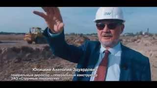 видео Инвестиции в строительство