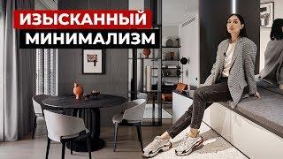 ОБЗОР КВАРТИРЫ 97 кв.м. Дизайн интерьера в современном стиле. Рум тур по квартире
